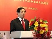 Viet Nam y China intensifican relaciones de cooperación