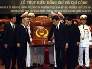 Rinden homenaje póstumo al expresidente Vo Chi Cong