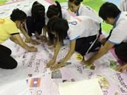 Récord mundial para mapa mental vietnamita