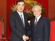 Secretario General del Partido con embajador chino