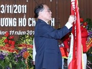 Entregada Orden Ho Chi Minh a Cruz Roja vietnamita