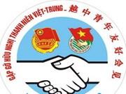 Jóvenes vietnamitas y chinos efectúan intercambio amistoso
