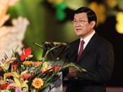 Programa cultural para dar bienvenida a vietnamitas en Ultramar
