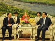 Visita China dirigente partidista vietnamita