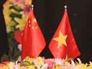 Inauguran Vietnam y China línea telefónica directa