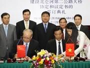 Vietnam y China firman acuerdo de construcción de puente Bac Luan 2