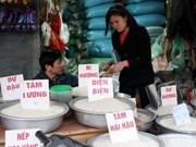 Banco asiático difunde pronósticos sobre economía vietnamita