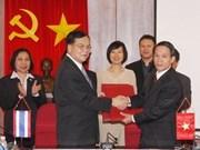 VNA y DRP intensifican colaboración