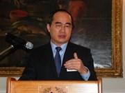 Convocan a impulsar inversiones suizas en Vietnam