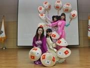 Comienza mes de cultura vietnamita en Seúl
