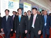 Concluye Feria Exposición ASEAN – China