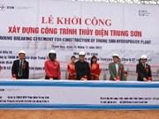 Inician construcción de planta hidroeléctrica Son Trung