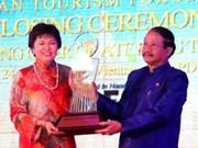 Concluye Foro de Turismo de ASEAN