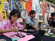 Hanoi reserva calle a caligrafía por Tet