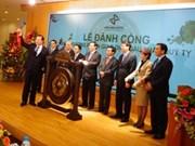 Vicepremier Vu Van Ninh presencia primera jornada bursátil primaveral