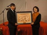 Legisladora reafirma prioridad de justicia social en Vietnam