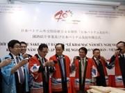 Inaugura Año de Amistad Vietnam - Japón