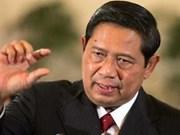 Indonesia aprueba plan de desarrollo para 2014