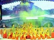 Concluye Festival de Patrimonios en Quang Nam