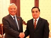 Vietnam y Laos robustecen nexos parlamentarios