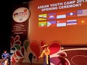 Jóvenes de ASEAN estrechan la solidaridad