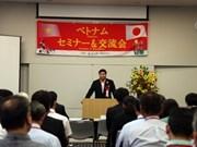 Vietnam atrae a empresarios japoneses