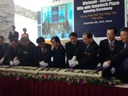 Inauguran centro tecnológico Vietnam- Sudcorea