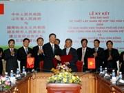 Firman localidades de Vietnam y China acuerdo de cooperación