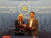 Firman Vietnam y Serbia acuerdo de cooperación informativa