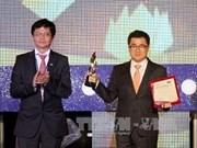 Premian mejores obras radiotelevisivas Asia-Pacífico