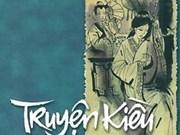 """Traducirá """"Truyen Kieu"""" al idioma ruso"""