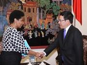 Canciller vietnamita recibe a subsecretaria general de la ONU