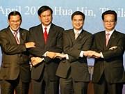 Líderes regionales asistirán a Cumbre de Mekong en Vietnam
