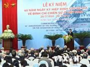 Vietnam conmemora aniversario de Acuerdo Ginebra