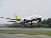 Brunei reanuda vuelos directos a Vietnam