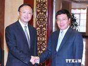 Impulsan Vietnam y China cooperación estratégica integral