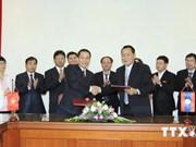Agencias vietnamita y laosiana de noticias fortalecen cooperación