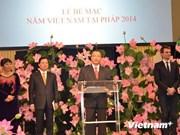 """""""Año de Vietnam en Francia"""" enriquece relaciones bilaterales"""