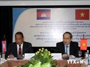 Organización de masas vietnamita fomenta nexos con Cambodia