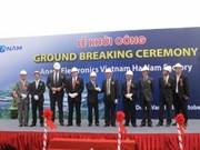 Inversión sudcoreana en producción de quipos electrónicos en Vietnam