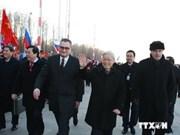 Dirigente partidista vietnamita inicia actividades en Rusia