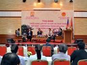 Busca Vietnam fortalecer actividades comerciales con Cambodia