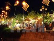 Nutrido programa para dar bienvenida nuevo año en Quang Nam