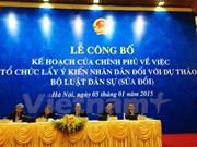 Vietnam recopila opiniones públicas para el Código Civil (enmendado)