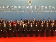 Comercio Vietnam - Brasil supera por primera vez tres mil millones de dólares