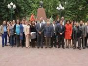 Vietnam celebra 162 años de natalicio de José Martí
