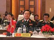 Vietnam reitera papel de seguridad para progreso y prosperidad regional