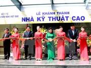 Más de mil nuevas camas disponibles en hospitales vietnamitas