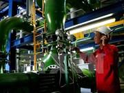 Bancos japoneses respaldan proyecto termoeléctrico en Vietnam