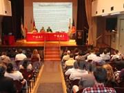 Conferencia internacional sobre Mar Oriental en Argentina